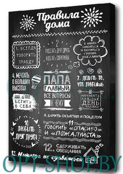 Постеры на стену с надписями